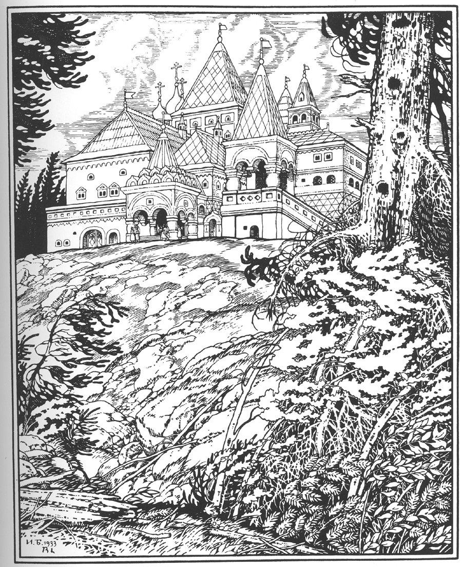 191085 Original